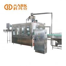 18000-20000BPH Automatic Drinking Water Filling Machine